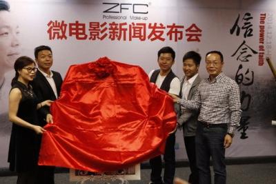 ZFC微电影《信念的力量》完成制作